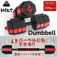 ダンベル 5kg 2個セット [] エクササイズ フィットネス ダイエット ストレッチ 鉄アレイ