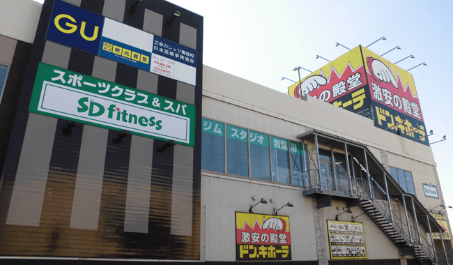 SDフィットネス青森浜田