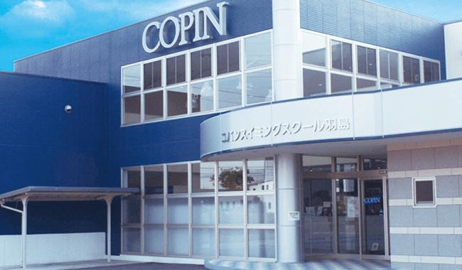コパンスイミングスクール羽島